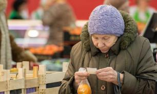 """В Госдуме задумались о введении """"новогоднего капитала"""" для пенсионеров"""