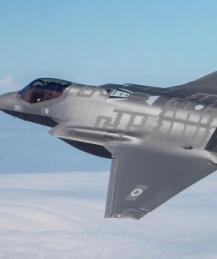 Эксперты: сменившие позывные истребители ВВС Израиля обманули С-400