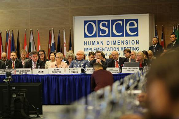 На Украине завели дело после поездки крымских журналистов в Варшаву