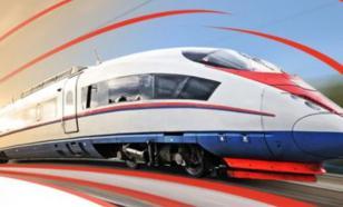 РЖД ввели услугу отправки цифровых открыток с изображением вокзалов