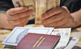 Правительство РФ защитит пенсионные накопления граждан