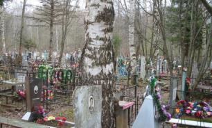 Минстрой подготовил закон о похоронном деле