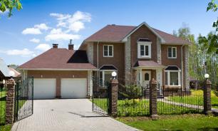 Как обменять городскую квартиру на загородный дом