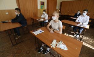 Депутат Госдумы рассказал о главной проблеме ЕГЭ