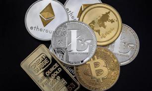 Российская компания может выпустить свою криптовалюту