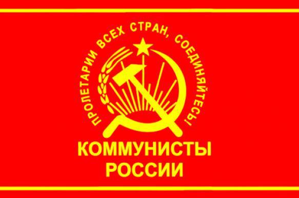 """""""Коммунисты России"""" хотят увеличить состав Мосгордумы вдвое"""