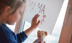 Количество детей-сирот в России уменьшилось в два раза
