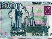 Банки Грузии против российских рублей