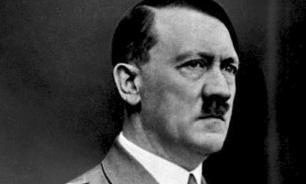 """Жильцы ТСЖ получили """"жировки"""" с невиноватым Гитлером"""