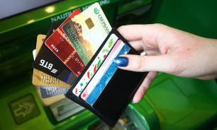 В России выросло число просроченных платежей по кредитным картам