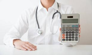 В Подмосковье создали онлайн-калькулятор для расчета доплат медикам