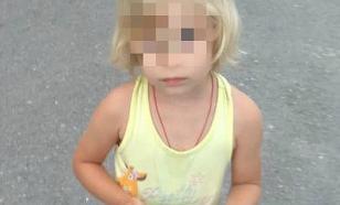 В Горячем Ключе нашли ранее пропавшую маленькую девочку