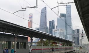 Жилье рядом со станциями МЦК  подорожало на 20%