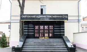 Суд Киева может запретить выезд с Украины 180 высокопоставленным чиновникам