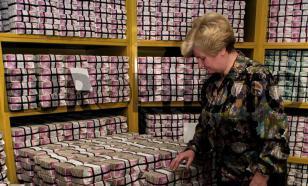 Эффект от пенсионной реформы составил более 20 миллиардов рублей