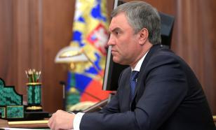 """""""Своевременно"""": Володин о поправках в Конституцию"""