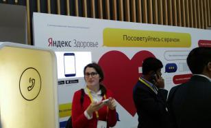 """""""ЗдравСити"""" развивает прямую интеграцию с сервисом """"Яндекс.Здоровье"""""""