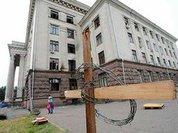 Европарламент напомнил Украине о трагедии Дома профсоюзов