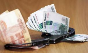 Генпрокуратура отметила рост числа взяток в России