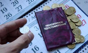 Московским пенсионерам повысят минимальную пенсию до 19,5 тыс. рублей