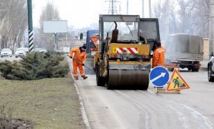 В Петрозаводске при ремонте дорог похитили почти 6 млн рублей