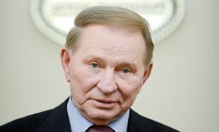 Леонид Кучма больше не будет заниматься проблемой Донбасса