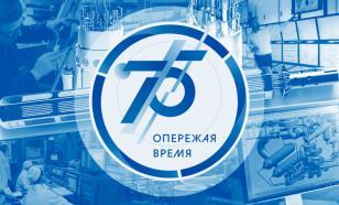 Министры о Средмаше: 75 лет назад было создано атомное ведомство страны