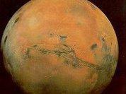 Прогноз погоды: на Марсе снежные бури