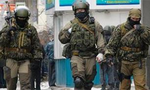 На что нацелились террористы в России?