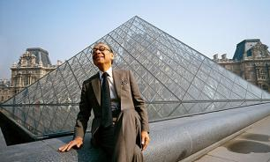 Автор пирамиды Лувра Юймин Бэй скончался в возрасте 102 лет