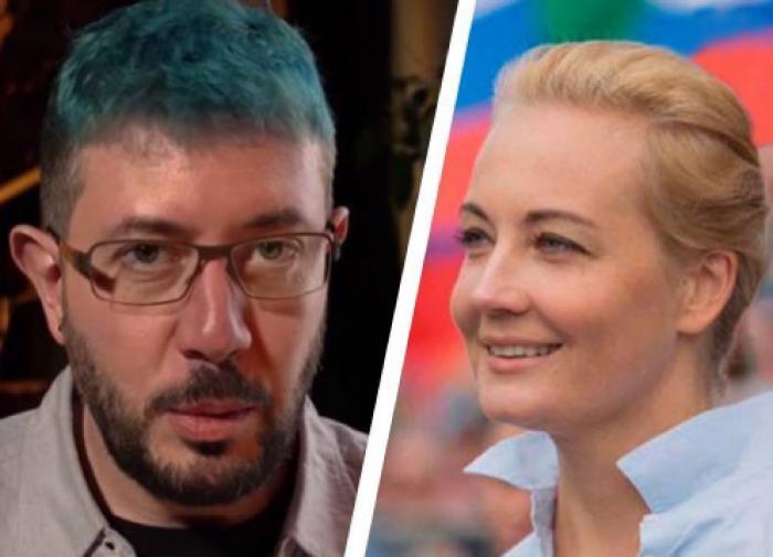 Юлия Навальная не поверила в искренность извинений Лебедева