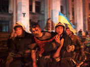Украина продана под полигон