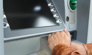 Мошенники придумали новый способ кражи денег из банкоматов