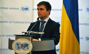 Климкин проведет в МИД Украины гендерный аудит