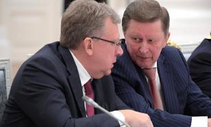 Кудрин предупредил Россию о судьбе СССР