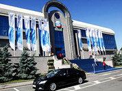 Вашингтон решил игнорировать Петербургский экономический форум-2015