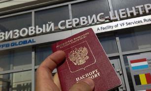 """Украина обогнала Россию в рейтинге """"безвизовых паспортов"""""""