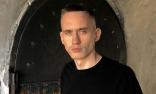 Блогер из Владивостока продал участок кожи на шее под рекламу