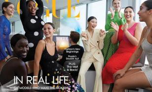 """""""Новое поколение в моде"""": американский Vogue поместил на обложку трансгендера"""