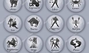 ПРАВДивый гороскоп на неделю с 27 ноября по 3 декабря 2006 года