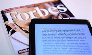 Дмитрий Якубовский требует от Forbes опровержений