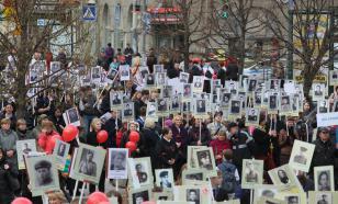 """Путин одобрил перенесение шествие """"Бессмертного полка"""" на 2021 год"""