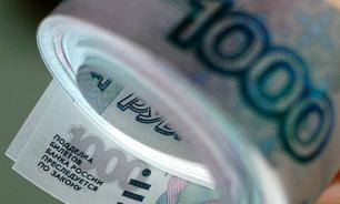 Повышение зарплат, или Назад в будущее