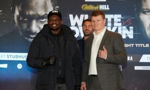 Уайт оказался тяжелее Поветкина на 13 кг