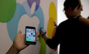 Apple оштрафована на $625 млн за нарушение патентных прав