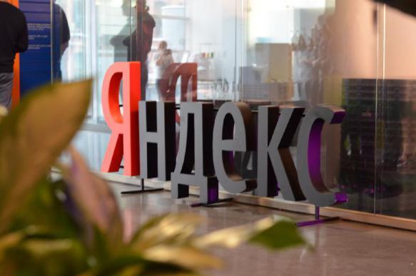 """""""Яндекс.Новости"""" потребуют от СМИ соблюдать журналистскую этику"""