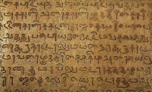 В Индии обнаружили надпись, сделанную 1200 лет назад