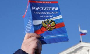 Игорь Гундаров: власти дискредитировали Конституцию, чтобы написать новую
