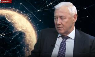 Аксаков высказался о цифровом рубле и льготной ипотеке