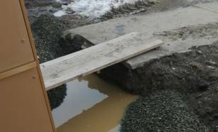 Халатность сахалинских коммунальщиков чуть не погубила ребёнка
